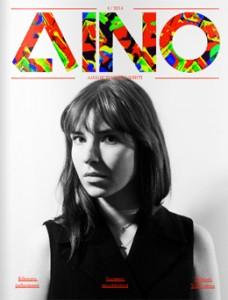Aino 4/2014